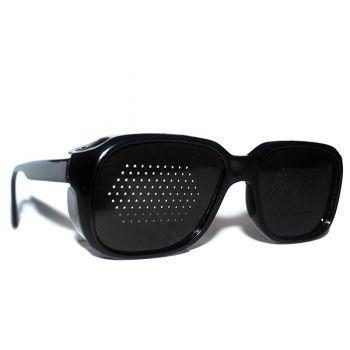 okulary ajurwedyjskie z przesłonami