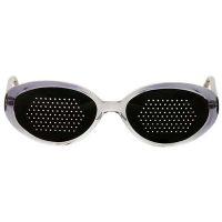 Okulary niesoczewkowe damskie (szara oprawa)